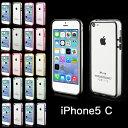 【 iPhone5 C 】バンパー neo iPhone c ケース iPhone c カバー iPhone C アクセサリー, アイフォン アイポッド NEW iPhone Apple スマホ ブランド 可愛い オシャレ