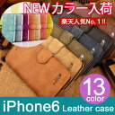 【 iPhone6 iPhone6plus ケース 】 【メ...