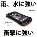 【 iPhone6 ケース 】 Love Mei Powerful 耐衝撃・防汚・防塵・防滴・防振の強靭タフケース iPhone6(4.7) メタル バンパー シリコン 硬質ガラス かっこいい イカツイ 頑丈 衝撃に 強い 雨 水 に強い ゴツい 防水 保護 ケース