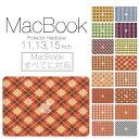 【 MacBook Pro & Air 】【メール便不可】 デザイン シェルカバー シェルケース macbook pro 13 ケース air 11 13 retina display マッ..