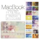 【 MacBook Pro & Air 】【メール便不可】 デザイン シェルカバー シェルケース macbook pro 13 ケース air 11 13 re...