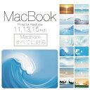 【 MacBook Pro & Air 】【メール便不可】 ...