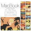 【 MacBook Pro & Air 】【メール便不可】 デザイン シェルカバー シェルケース macbook pro 13 ケース air 11 13 retina display マックブック アニマル アート デザイン 動物 動物園 ゾウ キリン アフリカ 大自然