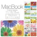 【 MacBook Pro & Air 】【メール便不可】 デザイン シェルカバー シェルケース macbook pro 13 ケース air 11 13 retina display マックブック フラワー デザイン 花柄 薔薇 バラ ひまわり チューリップ かわいい
