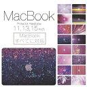 【 MacBook Pro & Air ...