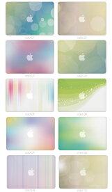 【MacBookPro&Air】【メール便不可】デザインシェルカバーシェルケースmacbookpro13ケースair1113retinadisplayマックブックシンプルアート染物和服ぼかしカラフル綺麗可愛いポッキリカバン