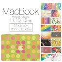 【 MacBook Pro & Air 】【メール便不可】 デザイン シェルカバー シェルケース macbook pro 13 ケース air 11 13 retina display マックブック 高級感 立体 アート おしゃれ 白色 ホワイト シルバー 鉄 ステンレス 流行 柄 パターン ポッキリ カバン