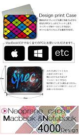 ��MacBookpro&Air�ۡڥ�����Բġ���͵��ǥ������åץȥå��ѥ��С�13�����11��������ХС��Ρ��ȥѥ�����PC������PC���С��ե��ǥ�����Х��鯲��������պ�����JAPAN�ڥ�������饹�ȥ쥶��