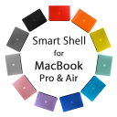 【 MacBook Pro & Air 】【メール便不可】 シェルケース シェルカバー MacBook Pro & Air & Retina display 11インチ 13インチ 15インチ それぞれ対応! smart shell cover マックブック カバー ケース Apple