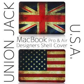 【MacBookPro&Air】【メール便不可】UNIONJACKU.S.A.デザインシェルケースシェルカバーMacBookPro&Air&Retinadisplay13インチsmartshellcoverマックブックカバーケースAppleユニオンジャックイギリスロンドン星条旗アメリカ