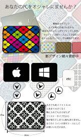 ��MacBookpro&Air�ۡڥ�����Բġ���͵��ǥ������åץȥå��ѥ��С�13�����11��������ХС�Apple�Ρ��ȥѥ�����PC������PC���С���ʪ���ꥸ�ʥ�֥��ɤ�����쥷���륱��������������JOYRITCHHYPEή��