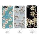 【 全機種対応 】【 iPhone6s 】【 iPhone6...