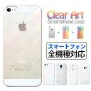 Clear Art iPhone7ケース iPhone6s ...