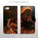 【送料無料 】 全機種対応 手帳型 iPhone7 iPhone6s スマホケースXperia X Z5 SO-04H SO-01H SO-02H SO-01G Galaxy s7 edge SC-02H Disney mobile DM-02H DM-01H SH-04H F-03H デザイナー ライオン フォト アニマル 人気 お洒落 便利 な book case 型