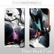 【送料無料 】 全機種対応 手帳型 iPhone6s スマホケースgalaxy s6 edge xperia Z3 Z4 SO-03G SC-05G SC-04G SO-01G SO-02G Disney mobile SH-02G SH-03G F-04G 3D デザイン 二次元 オリジナル フォト イラスト お洒落 便利 な book case 型
