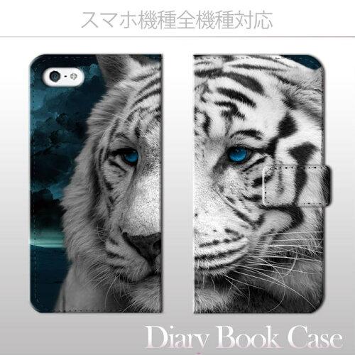 【手作りの】 iphone6 個性的ケース 手帳型 デザイナー,galaxy s5 手帳型ケース ニューヨーク 海外発送 一番新しいタイプ