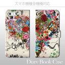 【送料無料 】 全機種対応 手帳型 iPhone7 iPho...