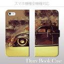 【送料無料 】 全機種対応 手帳型 iPhone7 iPhone6s スマホケースXperia X