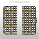 【送料無料】iPhone7 手帳型 iPhone6s スマホ...