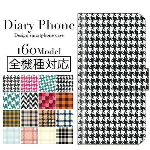 【一手の】 iphone6plus 手帳型ケース マイケルコース,iphone6 ケースアリエル 海外限定 ロッテ銀行 蔵払いを一掃する
