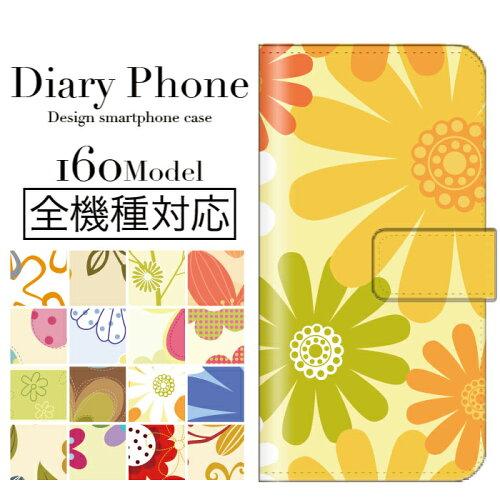 【生活に寄り添う】 iphone5s ケース suica,iphone5s ケース ヴィトン 国内出荷 人気のデザイン