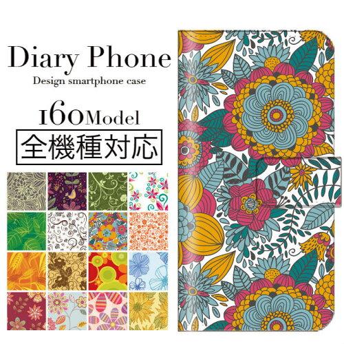 【唯一の】 iphone6sケース 人気 女子,iphone6plus ケース バック型 人気 ロッテ銀行 一番新しいタイプ