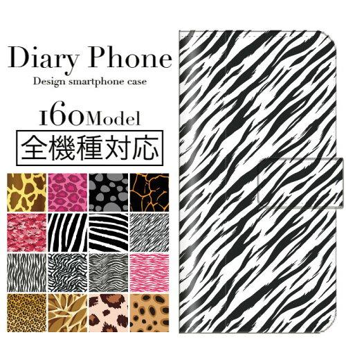 スワロ appleマーク iphone5s ケース,ルイヴィトン iphone5s ケース交渉公告