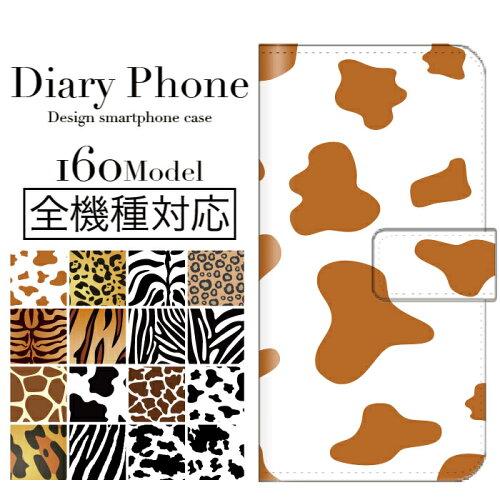 【年の】 iphone6s ケース ワンオク,chanel iphone6s ケース tpu アマゾン 一番新しいタイプ