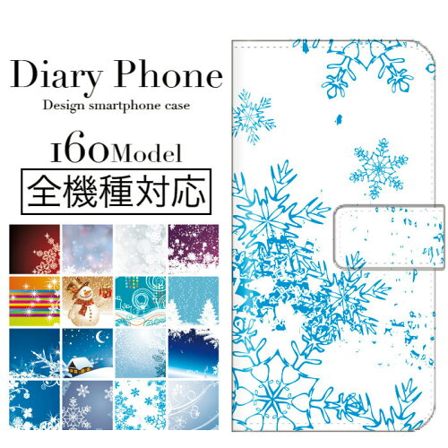 【唯一の】 iphone6 シャネル風ケース,iphone6シャネル香水ケース 海外発送 蔵払いを一掃する
