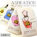 送料無料 iPhone X ケース 手帳型ケース 香水ボトル スマホケース 全機種対応 ASPIRA...