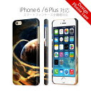 iphone 4s - 全機種対応ハードケース 流行柄 宇宙柄 エレクトロ スペース 星 月 星座 天体観測 全面印刷 奇麗 熱転写印刷 iPhoneSE(第2世代) iPhone11 ARROWS Be4 5G Galaxy A4 S20 Ultra Xperia 1 II 8 Ace AQUOS R5G 対応スマホケース スマートフォンケース