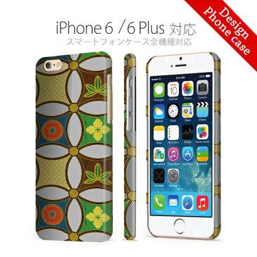 【 iPhone6ケース 】【 iPhone6plusケース 】和柄 日本 JAPAN 縞文様 割付文様 役者文様 青海波 大波文様 iPhone6ケース 全面印刷 奇麗 熱転写印刷 iPhone6 iPhone6プラス iPhone6plus Apple アップル アイフォン6 IPHINE6 iPhone6PLUS スマホケース スマートフォン