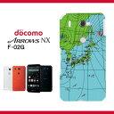 【 ARROWS NX F-02...