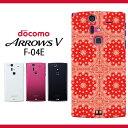 【 ARROWS V F-04E 】docomo with ...