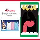 【 Disney Mobile SH-02G 】オリジナルデザイン デザイナー ケース ピアス ロック パンク 高品質 UV印刷 ディズニーモバイル ドコモ シリーズ ケース スマホ disney mobile sh-02g