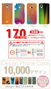 iPhone6s ケース ...