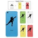 【 iPhone5 C 】 アップル ドレス スケート スピードスケート フィギア 氷 アイス リンク スポーツ リンゴマーク iPhone5 アイフォン アイフォーン Apple iPad mini iMac MacBook savi00005c