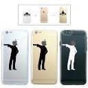 iPhone7 ケース iphone7 Plus ケース iphone6s ケース iphone6 Plus ケース クリアタイプ アイフォン6s アップル ドレス 拳銃 エアガン 警察 怖いアップル 犯人 射撃 洋画 手を上げろ スポーツ リンゴマーク iPhone6s アイフォン アイフォーン Apple savi00006
