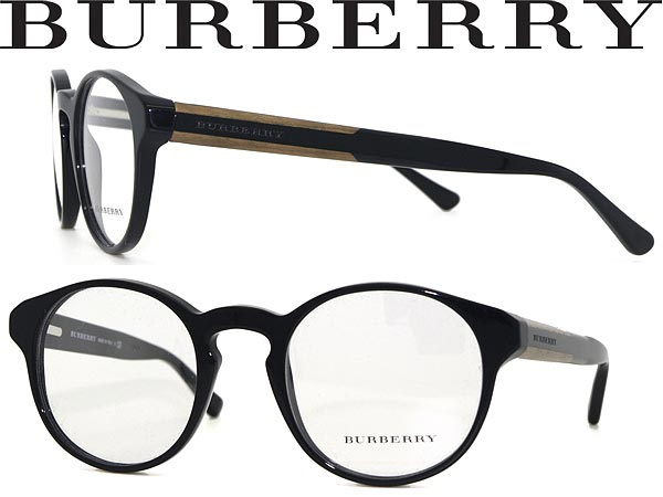 26d92e0e54 burberry mens prescription glasses