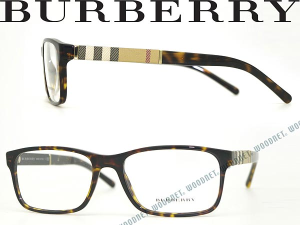 Burberry Glasses Frames Singapore : woodnet Rakuten Global Market: BURBERRY Burberry ...