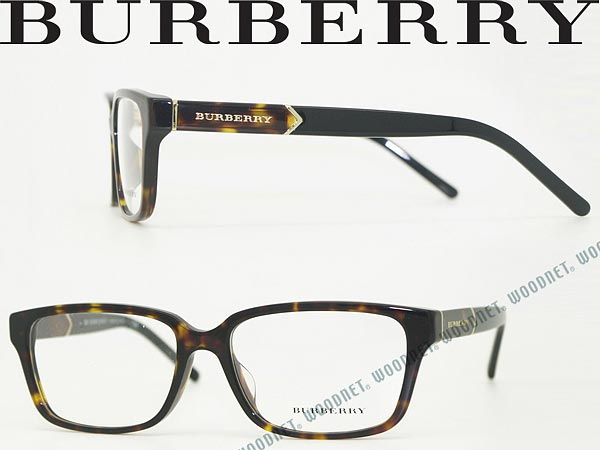 burburry glasses ncfl  burburry glasses