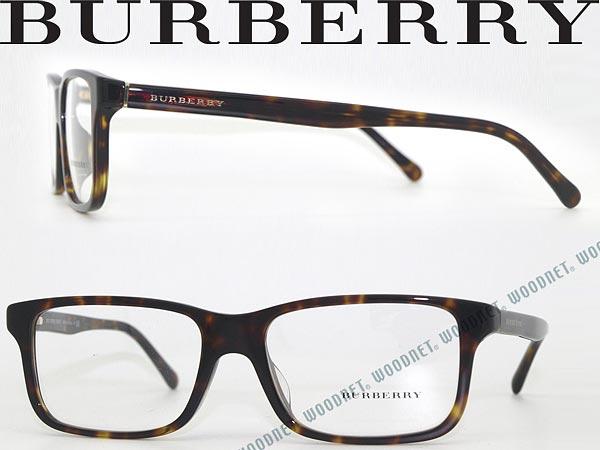 Burberry Glasses Frames Singapore : woodnet Rakuten Global Market: Glasses BURBERRY ...