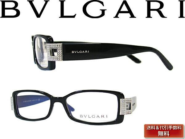 woodnet Rakuten Global Market: Glasses frame Bvlgari ...