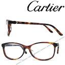 Cartier メガネフレーム カルティエ メンズ&レディース マーブルブラウン 眼鏡 CT-012...