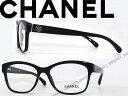 【送料無料】CHANEL めがね ブラック シャネル メガネフレーム 眼鏡 0CH-3255-C501 ブランド/レディース/女性用/度付き・伊達・老眼鏡・カラー・パソコン用PCメガネレンズ交換対応