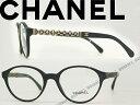 【送料無料】CHANEL シャネル メガネフレーム 眼鏡 めがね ブラック 0CH-3319-C501 ブランド/レディース/女性用/度付き・伊達・老眼鏡・カラー・パソコン用PCメガネレンズ交換対応