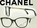 【送料無料】CHANEL シャネル メガネフレーム 眼鏡 めがね ブラック 0CH-3343-C622 ブランド/レディース/女性用/度付き・伊達・老眼鏡・カラー・パソコン用PCメガネレンズ交換対応