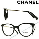 CHANEL メガネフレーム シャネル レディース 眼鏡 ブラック 0CH-3378-C501 ブランド