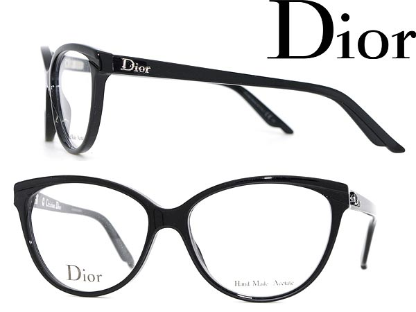 Dior Mens Eyeglass Frames : woodnet Rakuten Global Market: Glasses Christian Dior ...