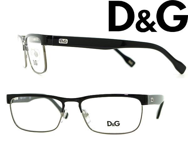 dg glasses frames
